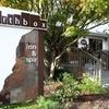 Stay at Earthbox Motel & Spa in San Juan Island, WA