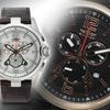 Balmer Swiss Chronograph Veyron Men's Watch