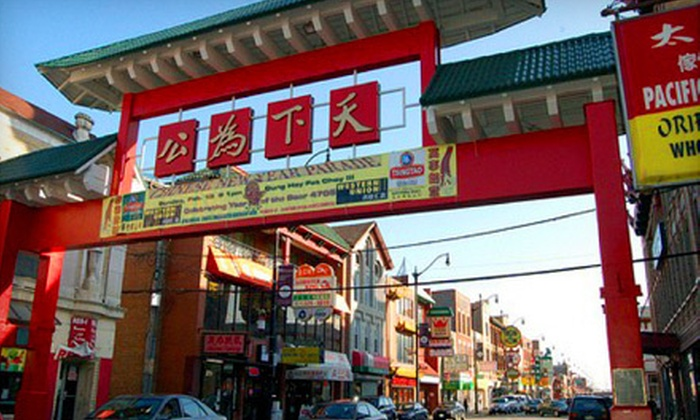 Chicago Chinese Cultural Institute - Armour Square: One-Hour Chinatown Walking Tour for Two or Four from Chicago Chinese Cultural Institute (Up to 53% Off)