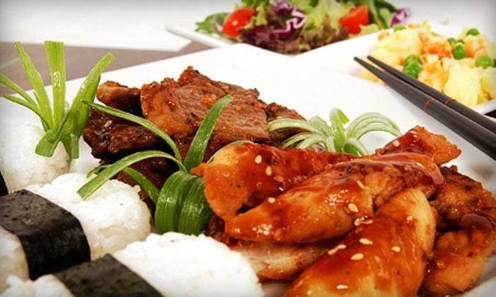 Ninja Japanese Restaurant - Chandler: $22 for $40 Worth of Japanese Cuisine and Teppanyaki at Ninja Japanese Restaurant