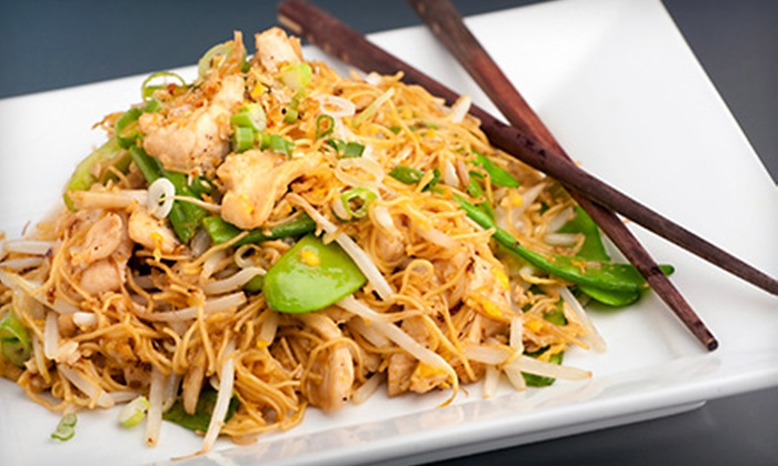 Thai Cuisine Restaurant - Orlando: $20 for Two Thai Entrees and One Appetizer at Thai Cuisine Restaurant (Up to $41.85 Value)