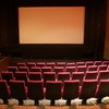 IFC Center—Up to 51% Off Movie Theater Memberships