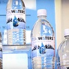 Up to 52% Off Bottled Water at Vital Waters