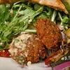 Up to 51% Off Mediterranean Food at Jerusalem Restaurant