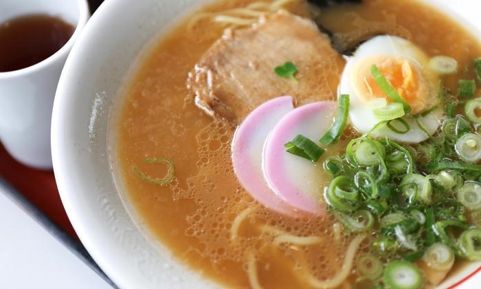 Sansai Fresh Grill & Sushi Kitchen - Lakewood: $15 for $22 Worth of Ramen Noodles — SanSai Fresh Japanese Grill