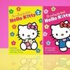Hello Kitty DVD 2-Pack