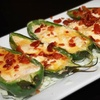 Up to 52% Off Appetizers and Drinks at Elliott's on Congress