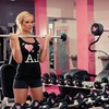Up to 80% Off at Pink Iron Gym in West Hollywood