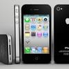 Apple iPhone 4s 16GB (Refurbished) (GSM Unlocked)