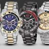 Up to 91% Off August Steiner Men's Quartz Multifunction Watches