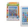 Edutab Smart Children's Tablet