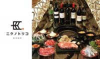 【 最大28%OFF 】晴れた日にはオープンテラスで、東京ミッドタウンを眺めながら ≪ 熟成焼肉コース全10品+選べる1ドリンク or ...