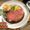 Half Off Prime Steakhouse Cuisine