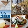 Half Off at Hawgs Seafood Bar