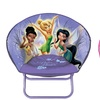 Licensed Mini Saucer Chairs