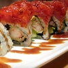 Up to 54% Off Japanese Cuisine at Kinsei