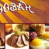 Coobah - Lakeview: $50 Worth of Latin Fusion Cuisine at Coobah
