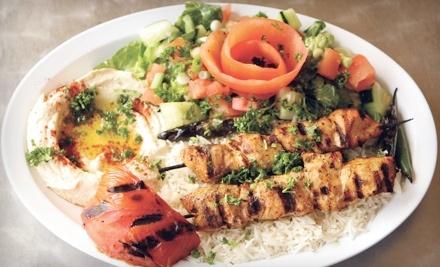 Meal for 2 (a $49.80 total value) - Alexanders Lebanese Cuisine in Warren