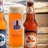 Half Off Beer & Soda Tasting or Party-Space Rental