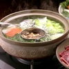 Up to 45% Off at Tokyo Japanese Steakhouse