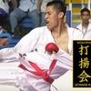 78% Off Karate Classes