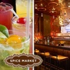 $5 for Asian Cuisine at Spice Market