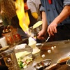 Up to 52% Off a Hibachi Dining for Two at Imperial 46 Restaurant in Woodland Park
