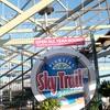 Sky Trail Experience