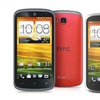 """HTC One VX Smartphone with 4.5"""" Display (GSM Unlocked)"""