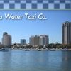 Half Off at Tampa Water Taxi Co.