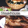 Half Off at Tea Steak House