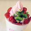$5 for Frozen Yogurt at Go Yo!