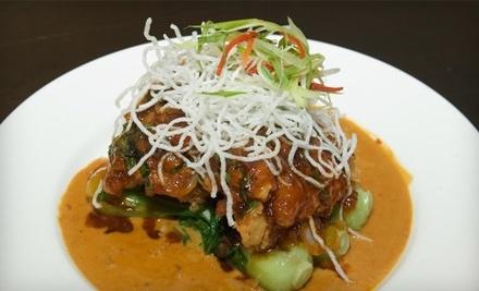 Wild Ginger: $20 Groupon for Dinner - Wild Ginger in New York