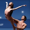 61% Off at the Joffrey Ballet