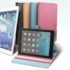 Aduro iPad Air HoneyComb Folio Case and Screen Protector Bundle