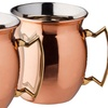 2-Pack of Moscow-Mule Copper Mugs