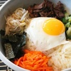 Up to 56% Off at KUI Korean BBQ