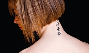ink cemetery: Up to 50% Off Laser Tattoo Removal at ink cemetery