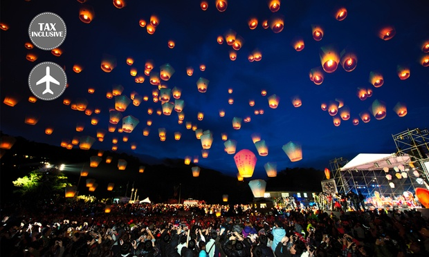 Taiwan:7D6N Lantern Festival Tour 0