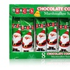 Brach's Chocolate Covered Marshmallow Santas (8-Count)