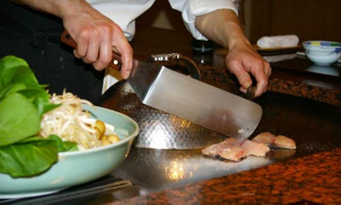 Koby Japanese Steakhouse - Houston: Hibachi Dinner for Two or Four at Koby Japanese Steakhouse in Katy (Up to 54% Off)