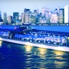 Up to 40% Off Three-Hour Dinner Cruise
