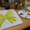 43% Off at Paintability Events