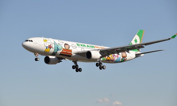Taipei: EVA Air Return Flights 1