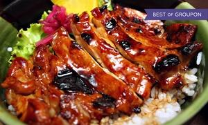 Teriyaki Don: $11 for $20 Worth of Japanese Cuisine at Teriyaki Don