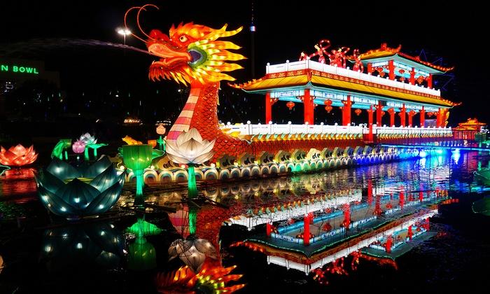 Chinese Lantern Festival - Lincoln Park: Visit for Two, Four, or Six to Chinese Lantern Festival (40% Off)