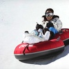 Copper Mountain – Up to Half Off Snow Tubing