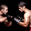 Up to 88% Off Classes at Folsom MMA