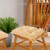 Set of 2 Lofton Waterfall Chair Pads