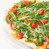 Hausgemachte Pizza nach Wahl